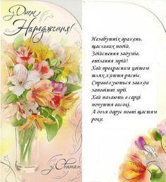 Вiтання для Оксани(oksana d), 10травня святкує День народження oksana d » Кулінарний форум Дрімфуд » Сторінка 2