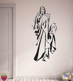 Wall Stickers Vinyl Decal Religion Religious Symbol Monk Christianity (z1961)