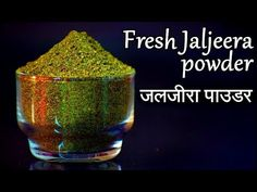 Jaljeera Powder recipe in Hindi Juice Drinks, Cocktail Drinks, Healthy Drinks, Cocktails, Masala Powder Recipe, Masala Recipe, Soda Recipe, Newspaper Crafts, Chaat