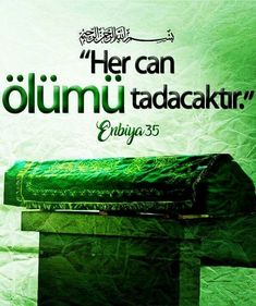 Muhammed Sav, Holy Quran, Poems, Death, Fan Art, Life, Islamic, Poetry, Verses