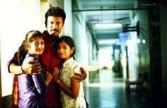 Appa movie picture gallery