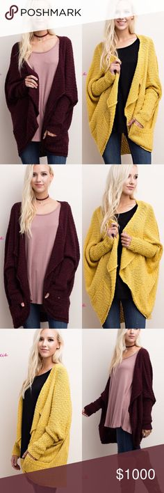 5Dolman Sleeve Heathered Knit Cardigan BRAND NEW  Oversized dolman sleeve heathered knit cardigan. Fits loose. Perfect for this fall and winter! Limited quantity! Material content: 55% Polyester, 45% Acrylic  Available Sizes: Small, Medium, Large  Available Color: Mustard, Burgundy  Please ask questions before purchasing. PRICE is FIRM 10% OFF BUNDLE NO Trades Davin+Theia Sweaters Cardigans