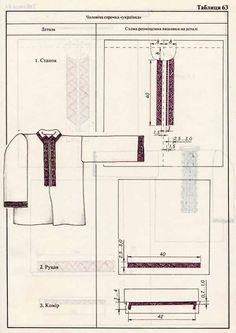 Привіт, Roman! Ми знайшли нові піни для вашої дошки «Вишиванка» Embroidery Techniques, Embroidery Stitches, Hand Embroidery, Folk Fashion, Fashion Sewing, Clothing Patterns, Sewing Patterns, Roman Clothes, Ribbon Shirt