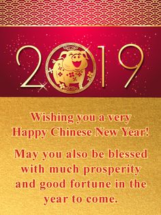 Happy Chinese New Year 2019 Year Of The Pig Chinese New Year