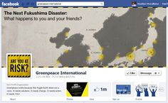 """I think that this banner really conveys a good clear meaning. The contrast of yellow against the gray colors draws the eye to the areas that are marked making it more dramatic. It also uses the caution tape design along the top and the bottom creates the idea of a warning.  The text used is also relatable to people by asking the question """"what happens to you and your friends"""", making the cause seem important to anyone."""