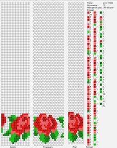 crazybiser — «роза 18.PNG» на Яндекс.Фотках