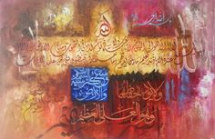 Calligraphy by mohsin raza oil on canvas 24 × 36 ""