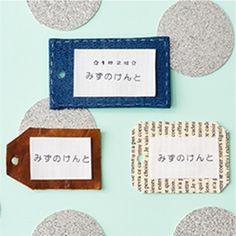 おなまえ付けDIYマガジン ONAMAE DIY   ideas & tips Diy Ideas, Frame, Picture Frame, Craft Ideas, Frames