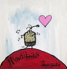 Ann Gadd - Madibaa  Mixed Medium Whimsical, Mixed Media, Ann, African, Sculpture, My Favorite Things, Medium, Quotes, Painting