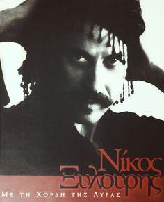 Nikos Xylouris.