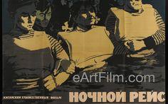 Night Flight 1959 29x39 Movie Poster Russia
