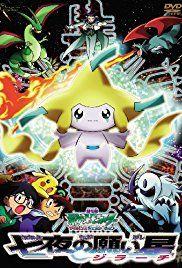 Pokemon 6: Jirachi (2003) - NL gesproken en NL ondertiteld - 1h 21min