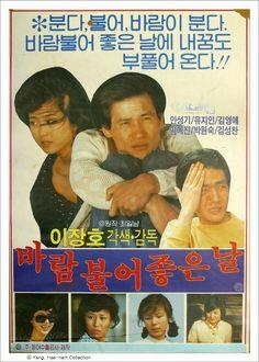 Good windy day (1980)