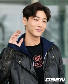 Actor Ji Soo To Appear In Drama Based On A Popular Webcomic - Koreaboo