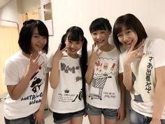 #須田亜香里 #昇格 #コレカケルアレ|SKE48オフィシャルブログ Powered by Ameba