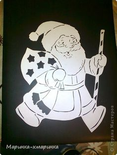 Дед Мороз и другие. фото 1