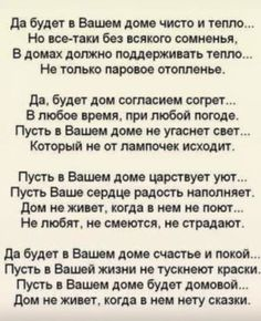 Одноклассники – Finance tips, saving money, budgeting planner Savings Planner, Budget Planner, Forgiveness Quotes, Wise Quotes, Helping People, Wise Words, Psychology, Finance, How To Apply