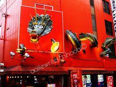 Photos from Japan: The Sayonara Trip Japan Trip, Japan Travel, Ramen Shop, Osaka, Kyoto, Tokyo, Dragon, Neon Signs, Tokyo Japan