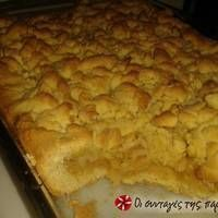 Μηλόπιτα με τριφτή ζύμη 2 Sweets Recipes, Fruit Recipes, Desert Recipes, Apple Recipes, Cake Recipes, Greek Recipes, Greek Sweets, Greek Desserts, Greek Cake