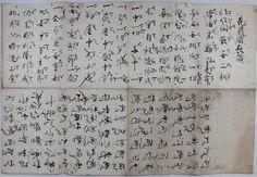 義相は新羅に帰国する直前、先生である智儼に『華厳一乗法界図』という著作を提出しました。これに収録された210文字で構成する特徴的な図は、日本では、声明譜(音符)をつけ「華厳円融賛」(けごんえんゆうさん)と呼んで法要に用いられたことが、称名寺の国宝から判明しました。