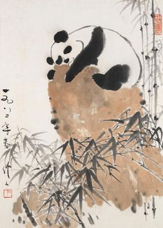 Wu Zuoren (1908-1997) Panda in Bamboo Grove Ink and colour on paper, framed and glazed Inscribed and signed Zuoren, with two seals of the artist Dated 1982 67cm x 47.5cm (26¼in x 18¾in). 吳作人 竹林熊貓 設色紙本 鏡框 一九八二年作 款識:一九八二年春,作人。 鈐印:作人、師造化奪天工