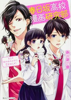 New  Honeyworks