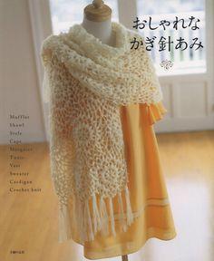 Elegant Crochet 2012 - 紫苏 - 紫苏的博客