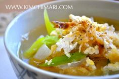 Dried Pollock Soup - Bugeo Gook (북어국) - Need something to help you with hangovers? Koreans swear by this Bugeo Guk (dried pollock soup). Bugeo is known to help liver get rid of toxins. | Kimchimari.com