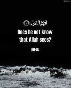Does he not know that Allah sees? Quran Surah Al-`Alaq (The Clot) - سورة العلق Islam Religion, Islam Muslim, Allah Islam, Islam Quran, Islamic Qoutes, Islamic Inspirational Quotes, Muslim Quotes, Allah Quotes, Quran Quotes