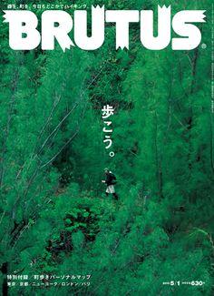 Best Brutus Japon Japan Cover Magazine images on Designspiration Magazine Layout Design, Magazine Cover Design, Magazine Covers, Magazine Wall, Magazine Japan, Buch Design, Magazine Images, Japan Design, Jackie Chan