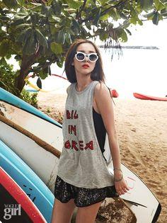 Dara - Vogue Girl Magazine July Issue '15
