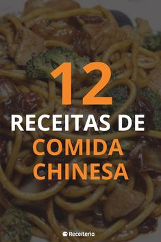 12 receitas de comida chinesa para se deliciar com a culinária oriental Yami Yami, Oriental Food, London Restaurants, Vegan Keto, Chinese Food, Drinking Tea, Asian Recipes, Carne, Sushi