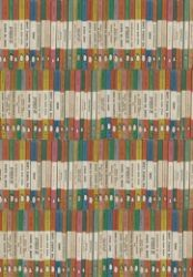 Penguin Spines Wrapping Paper. WANT.