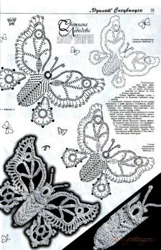 A collection of knitted butterflies. Part 1 .. Discussion LiveInternet - Russian Service Online Diaries