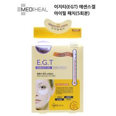 MEDIHEAL E.G.T Essence Gel Eyefill Patch Mask 1.35g*2ea(5times) Anti-wrinkle #MEDIHEAL