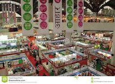 The AAHAR International Fair