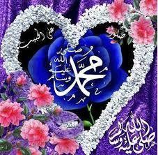 """Résultat de recherche d'images pour """"محمد رسول الله"""""""