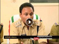 Paravur sex scandal: Vigilance registered FIR against DySP