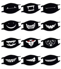 Cute Face Masks Anti-dust Cotton Fabric Funny Keep Warm Masker Mouth Mask Fashion, Fashion Mask, Funny Face Mask, Black Cartoon, Black Mask, Picture Sizes, Cute Faces, Mask Design, Keep Warm
