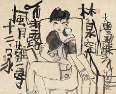 朱新建 Zhu Xinjian,美人图,1993