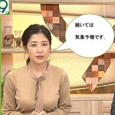 桑子 真帆 愛車 小澤征悦が桑子真帆とドライブした愛車の価格!歴代の所有車一覧!