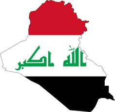 The Investment in Iraq has been an important topic for most of the people and political attraction due to its usefulness, development levels, securing new and powerful sources, and its participation in empowering the economic condition in the country.