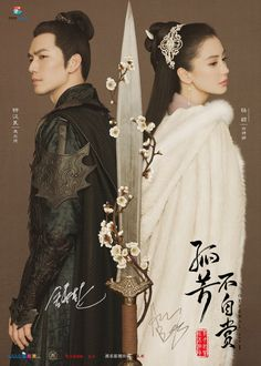 [Current Mainland Chinese Drama 2017] General And I 孤芳不自赏 - Mainland China - Soompi Forums