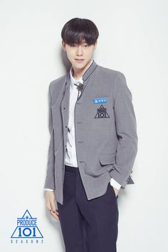 produce 101 season 2 trainee profile photos kwon hyunbin