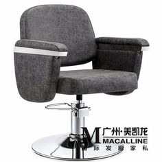 660.00$  Watch here - http://ali6ih.worldwells.pw/go.php?t=32614729232 - The barber chair. Sell like hot cakes salon chairs can be put down haircut chair. Drop the swivel chair 660.00$