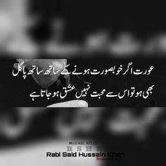 Urdu Poetry Romantic, Love Poetry Urdu, My Poetry, Urdu Quotes, Poetry Quotes, Quotations, Deep Words, Love Words, Photo Quotes
