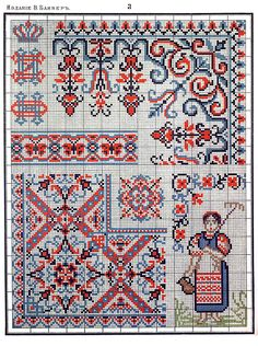 """cross stitch"" - It Was A Work of Craft Cross Stitch Borders, Cross Stitch Samplers, Cross Stitch Flowers, Cross Stitch Charts, Cross Stitching, Cross Stitch Patterns, Russian Embroidery, Folk Embroidery, Cross Stitch Embroidery"