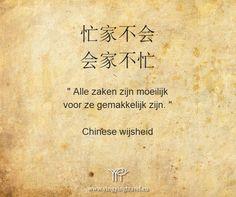 chinese spreuken en wijsheden 11 beste afbeeldingen van CHINESE SPREUKEN   Thinking about you  chinese spreuken en wijsheden