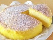 """The Whole World Is Crazy For This """"Japanese Cheesecake"""" With Only 3 Ingredients! - Afternoon Recipes<< I have GOT to make this! It's so easy, and delicious! I mean, it's cheesecake! Everything like that is delicious! Food Cakes, Cupcake Cakes, Cupcakes, Japan Cake, Just Desserts, Dessert Recipes, Dinner Recipes, Restaurant Recipes, Sweet Recipes"""