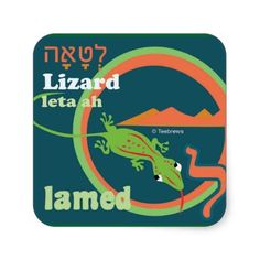 Hebrew Aleph-Bet Animal Stickers. One  animal sticker for each letter of the hebrew aleph-bet. Lamed. Learning hebrew can be fun. Collect all 22.